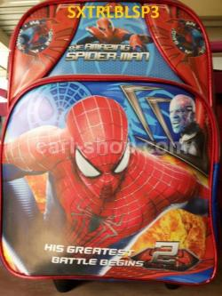 Troly+Ransel SD Spiderman